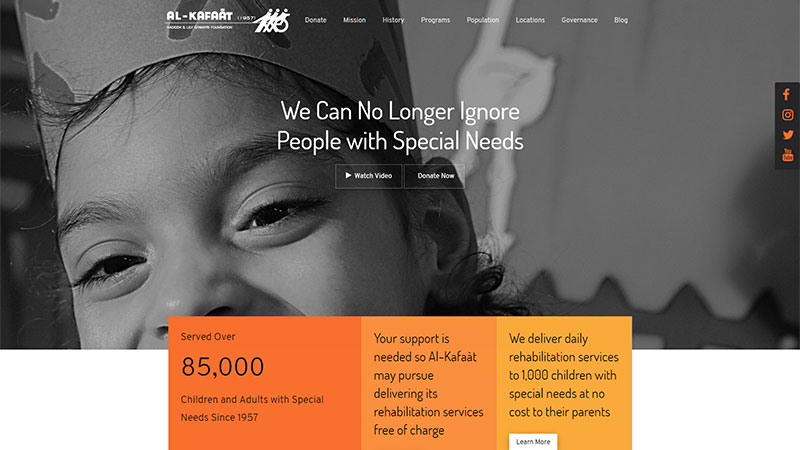 Website: Al Kafaat Foundation