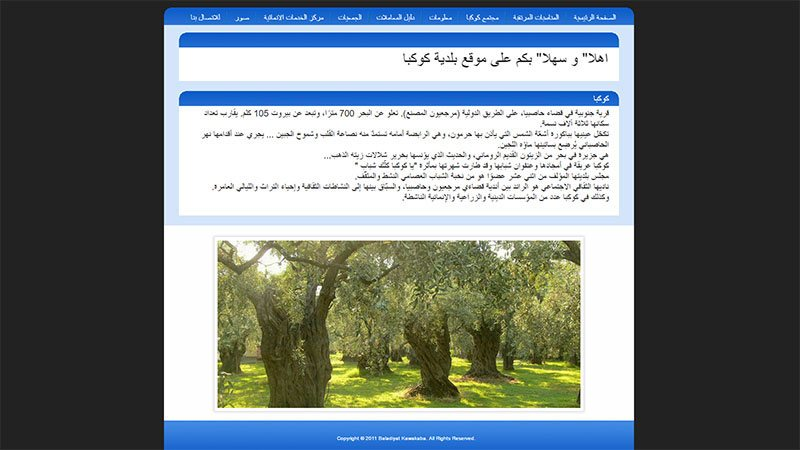 Website: Municipality of Kawkaba