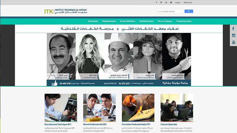 Website: Al Kafaat Technical Institute